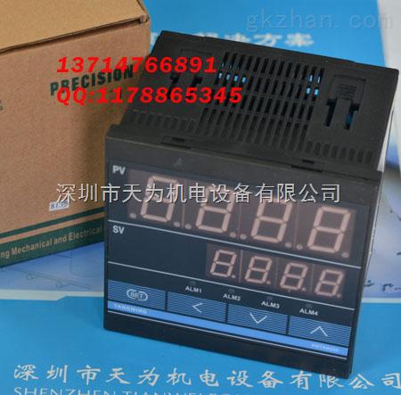 xmta-8135 yangming阳明温控器