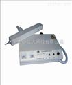 高精度手持式PM2.5速测仪(国产) 型号:M128472