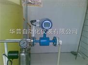供应循环水流量计厂家