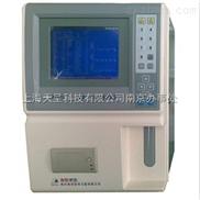 全自动血液细胞分析仪|半自动细胞分析仪