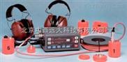 库号:M167028-音频生命探测仪(6探头) 型号:BKF1-LD6C