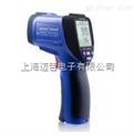 宏诚科技HT8878高温红外测温仪HT-8878