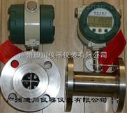 LWGY-厂家特价批发高精度 高质量(各种型号.规格)涡轮流量计
