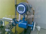 智能电镀废水流量计,电镀废水流量计厂家
