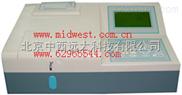 库号:M266709-动物半自动生化分析仪(国产) 型号:NP1PUS-2018N