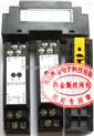 RC-805V-本安型温度变送器