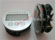 RC-DS1数字温度模块-485通讯数字板