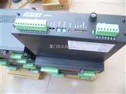 CDS-0710FEC仕彰直流驱动器,CDS-0515FEC