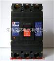 CM1-100/4300-塑壳断路器 CM1断路器制造厂家