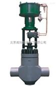 进口锅炉给水调节阀 进口电动给水调节阀