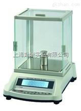 工業電子天平陶瓷傳感器經濟型0.01g天平K