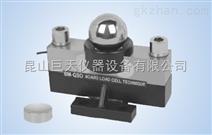 合肥QS-D-15T高精度称重传感器,QS-D-15t高稳定性称重感应器总代理