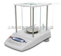 CPJ603珠寶天平CPJ603(120g/0.1mg)精確到萬分位電子天平(上海代理)