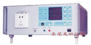 电压暂降抗扰度试验仪