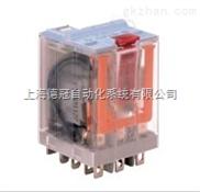 C5-A30/24VAC专业上海RELECO继电器