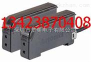 FT-320-05【FT-320-05】FT-320-05 奥托尼克斯光纤