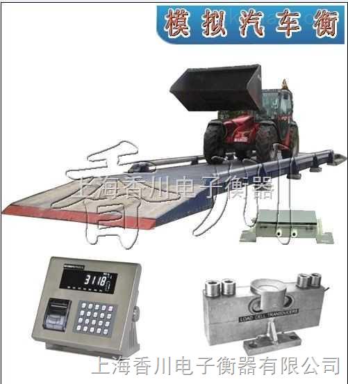 新疆120吨电子汽车磅秤