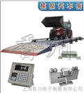 SCS-XC-A新疆120吨电子汽车磅秤