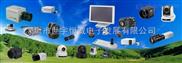 供应SONY CCD工业相机,索尼CCD摄像头