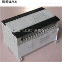 CJ1M-CPU12-欧姆龙PLC模块