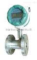 供应纯净水流量计选型,纯净水流量计价格