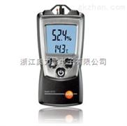 Testo610温湿度表