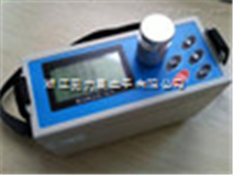 LD-5C可吸入颗粒分析仪
