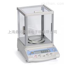 华志HZT-A系列天平,210g/0.01g国产天平,210G电子天平代理商