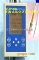 土壤氧化还原电位仪(中西牌)