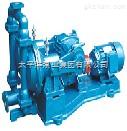 DBY-电动隔膜泵