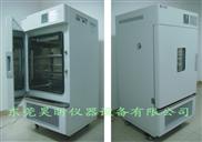 JXT系列、HX-T系列工业用温度恒定冰箱