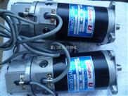 直流伺服电机82syt-60   U835T-012