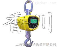 OCS-XC-I 500公斤直视吊钩秤