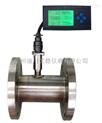 DC-LWGY-40-广州纯水流量计,涡轮流量计,智能电子水表厂家