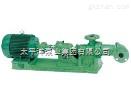 1-1B浓浆泵