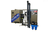 供应荧光测油仪(*品牌、专注水中油分析二十年)TD-4100XD