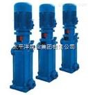 DL立式多级泵