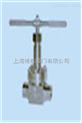 J61Y-160P低温高压截止阀