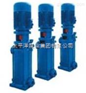 DL(DLR)立式多级分段式离心泵