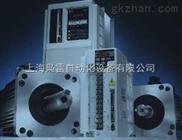 安川伺服系统华东总经销SGMPH-04AAA-FJ21