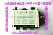 工业控制器工业IO单片机串口网口双接口工控机局域网控制