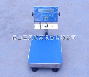 15公斤防爆电子秤,15kg本安型电子防爆秤价格
