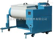 THJS60-雙臥軸混凝土試驗用攪拌機