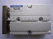 日本KOGANEI气缸产品型号/小金井无杆气缸