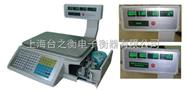 ACS-XC-Z條碼打印電子秤(超市電子秤)