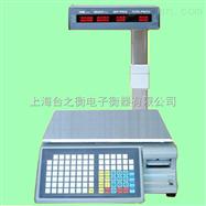 ACS-XC-Y電子收銀秤(收銀電子秤)
