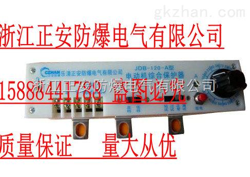 kbz-630/400自动切换真空馈电开关装置