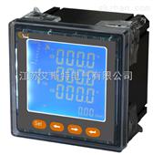 温湿度控制系统-温湿度控制系统价格-温湿度控制系统OEM