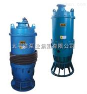 BQW矿用潜污泵