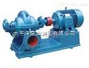 S、SH型单级双吸中开离心泵